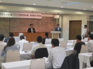 黒岩宇洋青年委員長(衆議院議員)永野ひろひさ県連副幹事長(和歌山市議 会議員)