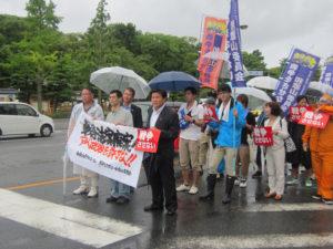 アベ政治を許さない、戦争法案廃案8・30和歌山行動!